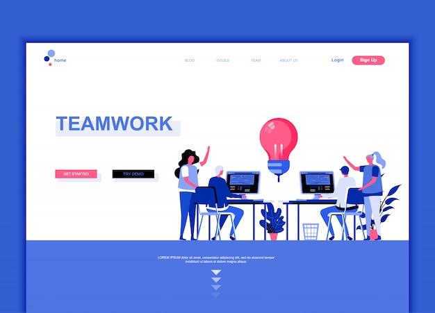 Modelo de página de destino plana do trabalho em equipe