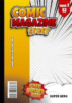 Modelo de página de quadrinhos, capa de revista