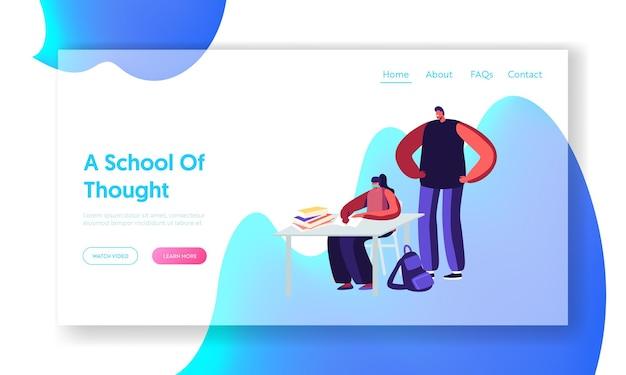 Modelo de página inicial de aprendizagem à distância.