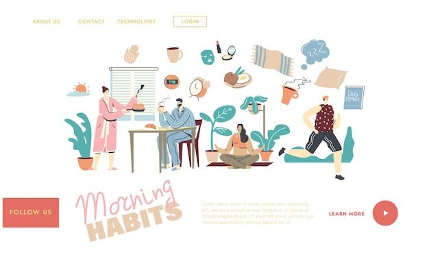 Modelo de página inicial de hábitos matinais. homem mulher acordando, cozinhando café da manhã, tomando café