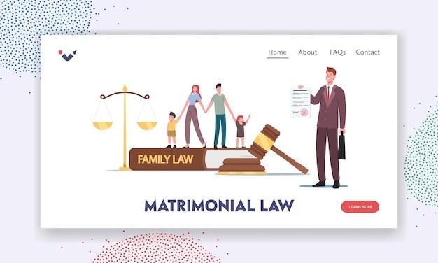Modelo de página inicial de lei matrimonial. marido, esposa e filhos de personagens minúsculos no livro enorme martelo, escalas e direito da família no tribunal do juiz durante a audiência. ilustração em vetor desenho animado