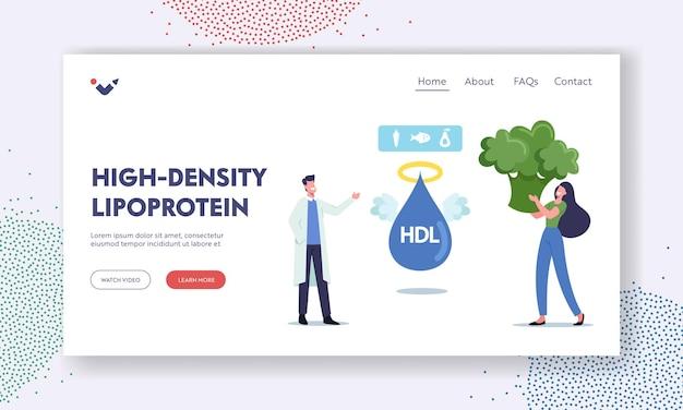 Modelo de página inicial de lipoproteína de alta densidade. personagem de médico explica o benefício do bom colesterol para uma pequena paciente com um enorme brócolis. hdl angel fat drop. ilustração em vetor desenho animado