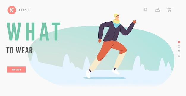 Modelo de página inicial de recreação de inverno para jogging e esporte de estilo de vida saudável. personagem em roupas esportivas quentes correndo no inverno. atividade ao ar livre, treinamento, esporte. ilustração em vetor desenho animado