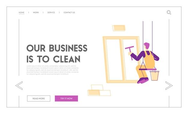 Modelo de página inicial de serviço de limpeza