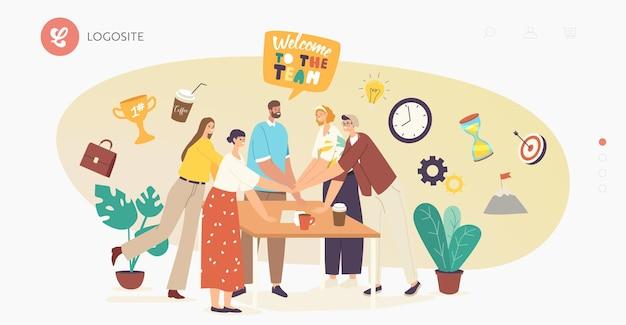 Modelo de página inicial de suporte de trabalho em equipe. caráter de colegas em torno das mãos de conexão da mesa. negócio de sucesso ou assinatura de contrato, equipe de escritório triunfo. ilustração em vetor desenho animado