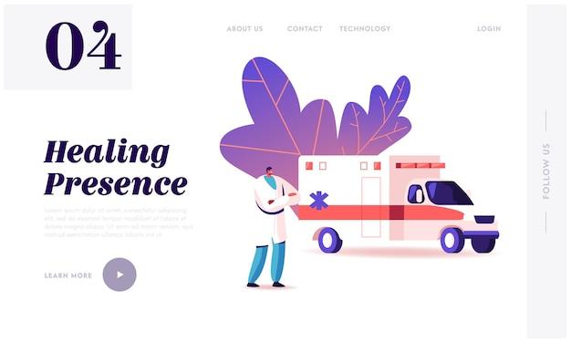 Modelo de página inicial do serviço de equipe médica da ambulância.