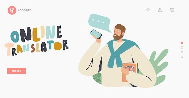 Modelo de página inicial do tradutor online. character use language translating app para documentos, livros ou fala. dicionário multilíngue, conceito de serviço de tradução. ilustração em vetor desenho animado