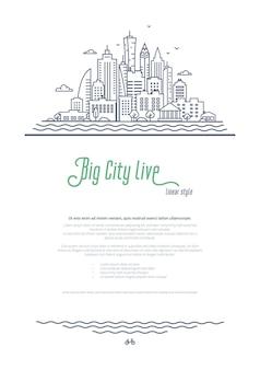 Modelo de paisagem de cidade