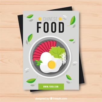 Modelo de panfleto de comida chinesa plana