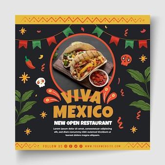 Modelo de panfleto de comida mexicana com foto Vetor grátis