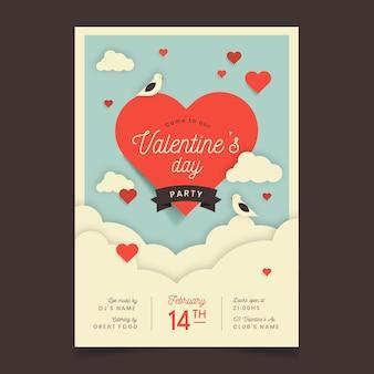 Modelo de panfleto de festa de dia dos namorados com coração e nuvens