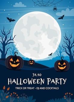 Modelo de panfleto de festa de halloween com lua cheia e abóboras