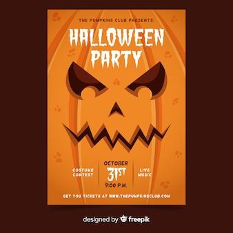 Modelo de panfleto de festa de halloween de rosto de abóbora de close-up