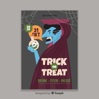 Modelo de panfleto de festa de halloween plana de drácula