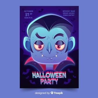 Modelo de panfleto de festa de halloween plana
