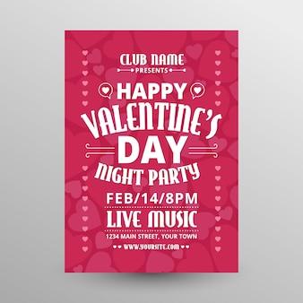 Modelo de panfleto de festa plana dia dos namorados