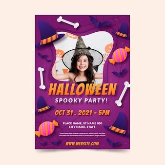 Modelo de panfleto de festa vertical de halloween estilo papel com foto