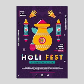 Modelo de panfleto de festival de holi de design plano