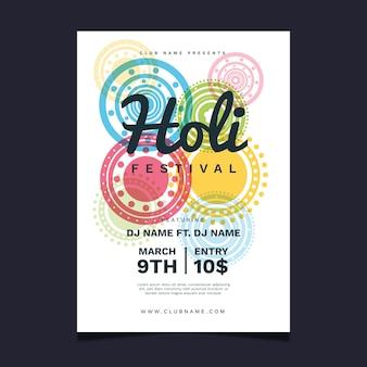 Modelo de panfleto de festival de holi design plano