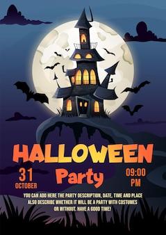 Modelo de panfleto de halloween casa assombrada castelo escuro e lua cheia maquete de panfleto para festa de halloween
