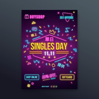 Modelo de panfleto de néon para o dia dos solteiros