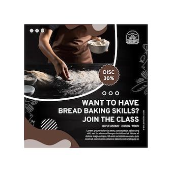Modelo de panfleto de pão delicioso