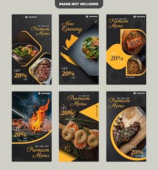 Modelo de panfleto de restaurante de bife ou banner de história do instagram