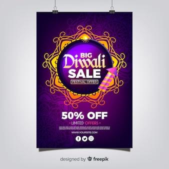 Modelo de panfleto de venda de diwali com design realista