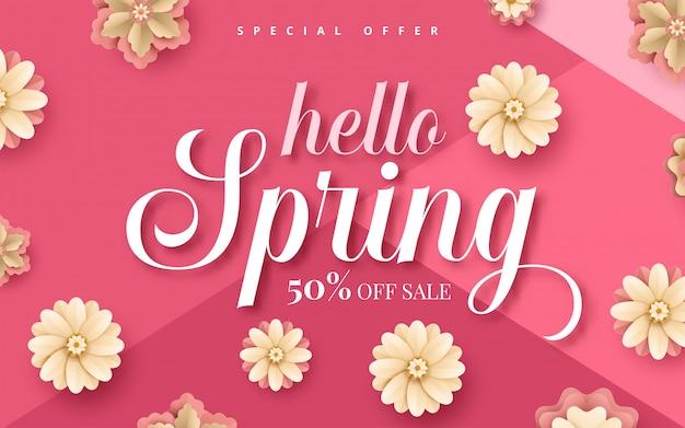 Modelo de panfleto de venda primavera com papel cortado flores e folhas com moldura