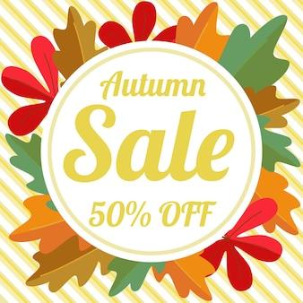 Modelo de panfleto de vetor de venda outono com letras