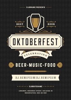 Modelo de panfleto ou cartaz oktoberfest com celebração de festival de cerveja design retro