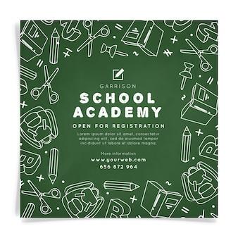 Modelo de panfleto quadrado de academia escolar