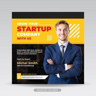 Modelo de panfleto quadrado de banner de mídia social de conferência de negócios inicial