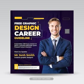 Modelo de panfleto quadrado de banner de mídia social para conferência gratuita