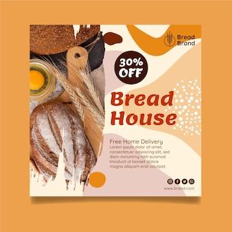 Modelo de panfleto quadrado de casa de pão