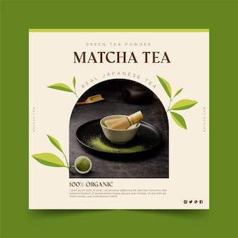 Modelo de panfleto quadrado de chá matcha