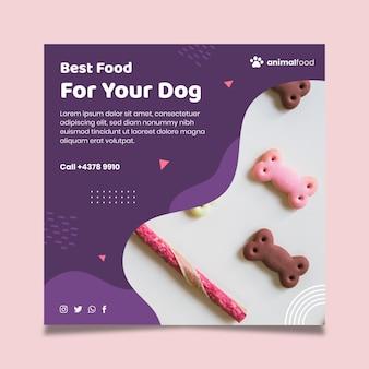 Modelo de panfleto quadrado de comida animal com foto