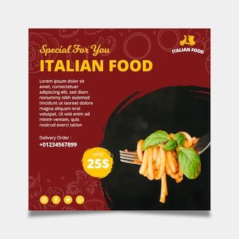Modelo de panfleto quadrado de comida italiana