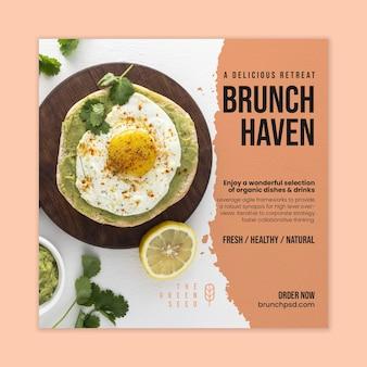 Modelo de panfleto quadrado de delicioso brunch