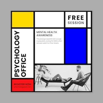 Modelo de panfleto quadrado de escritório de psicologia