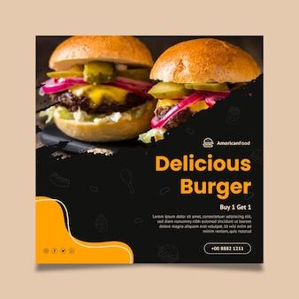 Modelo de panfleto quadrado de hambúrguer delicioso