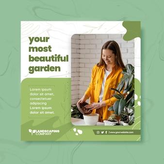 Modelo de panfleto quadrado de negócios de jardinagem