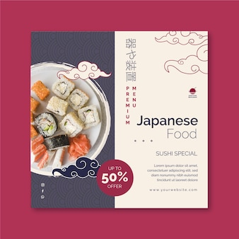 Modelo de panfleto quadrado de restaurante japonês