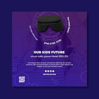 Modelo de panfleto quadrado de tecnologia e futuro