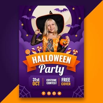 Modelo de panfleto vertical de festa de halloween em papel