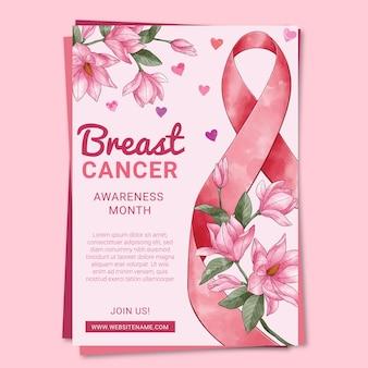 Modelo de panfleto vertical dia internacional em aquarela contra câncer de mama
