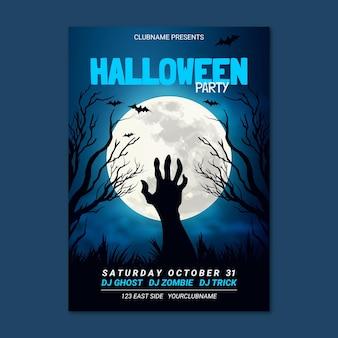 Modelo de panfleto vertical realista para festa de halloween