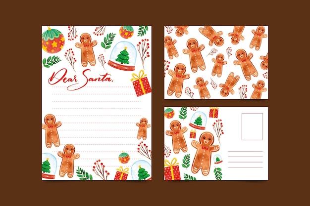 Modelo de papelaria bonito natal aquarela