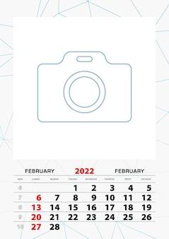 Modelo de planejador de calendário de parede para fevereiro de 2022, semana começa no domingo.