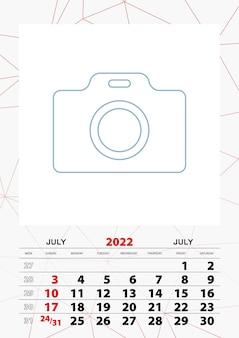Modelo de planejador de calendário de parede para julho de 2022, semana começa no domingo.